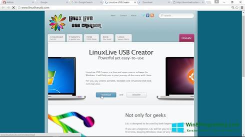 Скриншот программы LinuxLive USB Creator для Windows 8