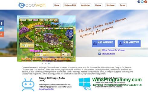 Скриншот программы Coowon Browser для Windows 8