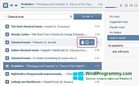 Скриншот программы SaveFrom.net для Windows 8