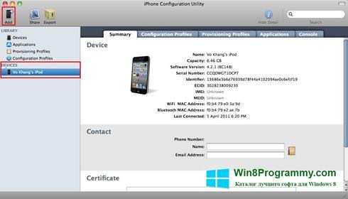 Скриншот программы iPhone Configuration Utility для Windows 8