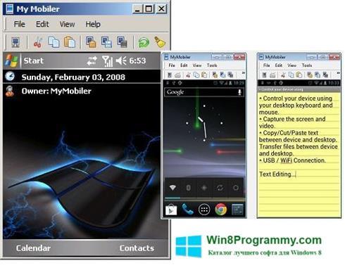 Скриншот программы MyMobiler для Windows 8