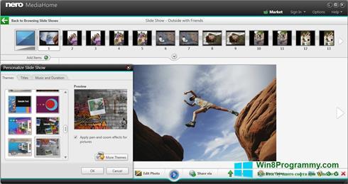 Скриншот программы Nero MediaHome для Windows 8