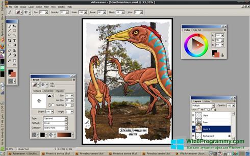 Скриншот программы Artweaver для Windows 8