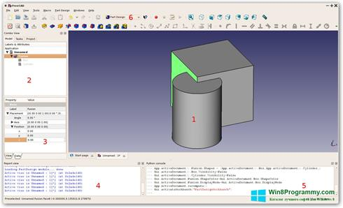 Скриншот программы freecad для Windows 8