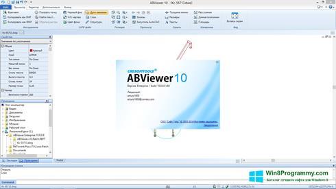 Скриншот программы ABViewer для Windows 8