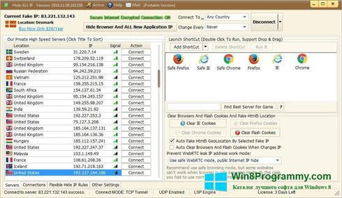 Скриншот программы Hide ALL IP для Windows 8