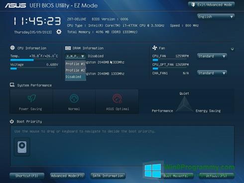 Скриншот программы ASUS Update для Windows 8
