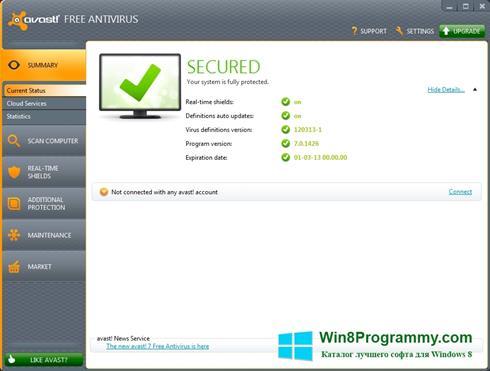 Скриншот программы Avast Home Edition для Windows 8