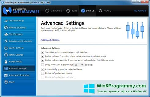 Скриншот программы Malwarebytes Anti-Malware для Windows 8