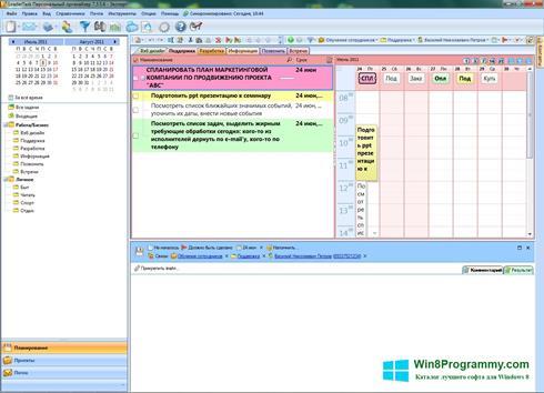 Скриншот программы LeaderTask для Windows 8