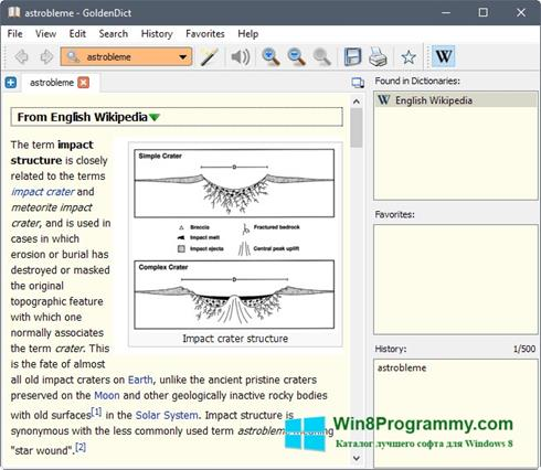 Скриншот программы GoldenDict для Windows 8