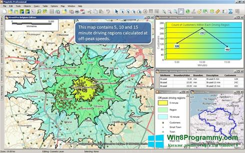 Скриншот программы MapInfo Professional для Windows 8