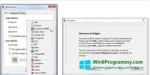 Скриншот программы Pidgin для Windows 8