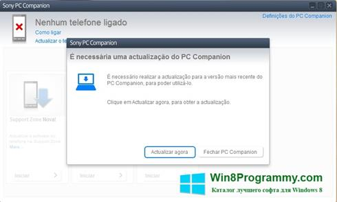 Скриншот программы Sony PC Companion для Windows 8