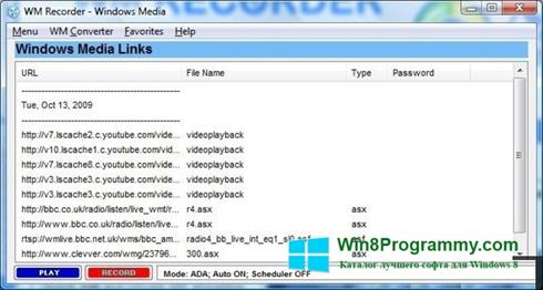 Скриншот программы WM Recorder для Windows 8