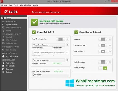 Скриншот программы Avira Antivirus Premium для Windows 8