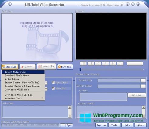 Скриншот программы XviD для Windows 8