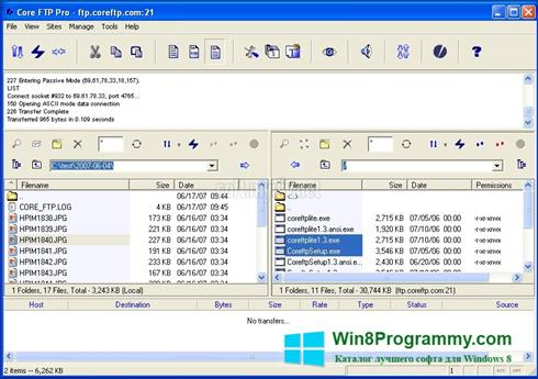 Скриншот программы Core FTP для Windows 8