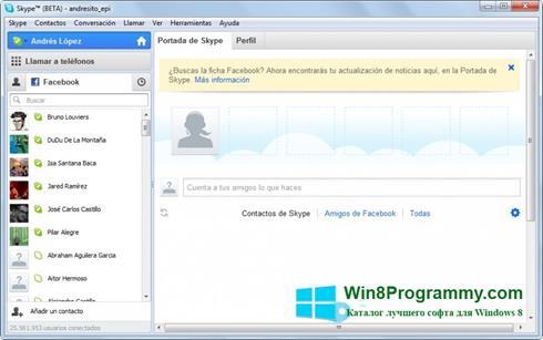 Скриншот программы Skype Beta для Windows 8