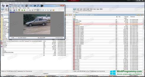 Скриншот программы Unreal Commander для Windows 8