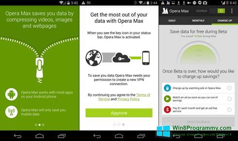 Скриншот программы Opera Max для Windows 8