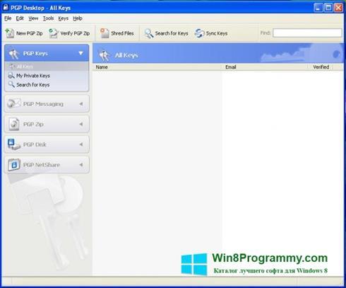 Скриншот программы PGP Desktop для Windows 8