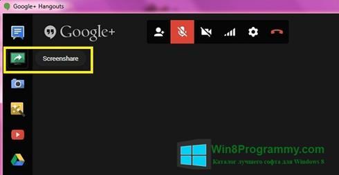 Скриншот программы Hangouts для Windows 8