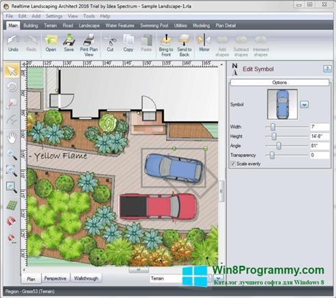 Скриншот программы Realtime Landscaping Architect для Windows 8
