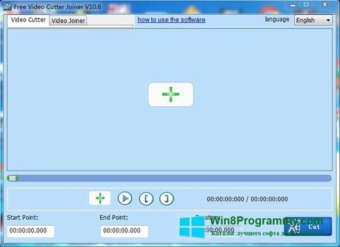 Скриншот программы FreeVideoCutter для Windows 8