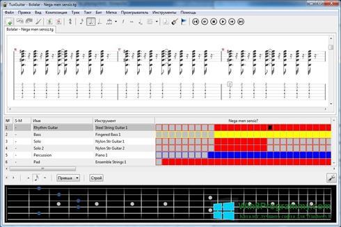 Скриншот программы TuxGuitar для Windows 8