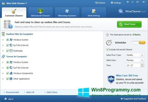 Скриншот программы Wise Disk Cleaner для Windows 8