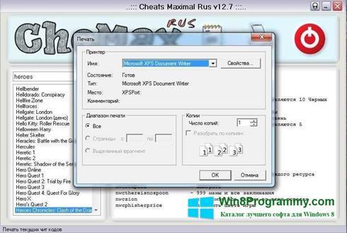 Скриншот программы CheMax для Windows 8