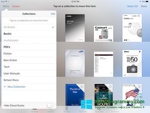 Скриншот программы iBooks для Windows 8