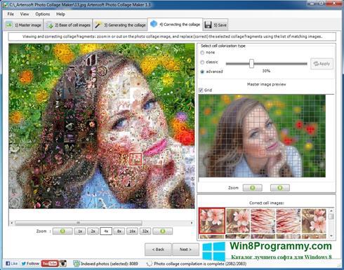 Скриншот программы PhotoCollageMaker для Windows 8