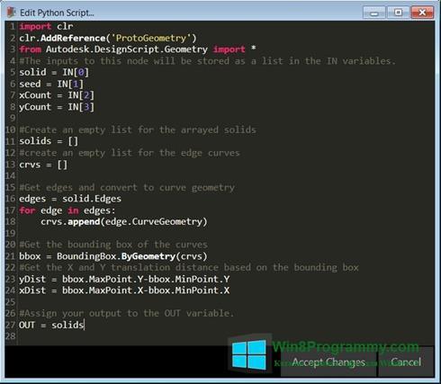Скриншот программы Python для Windows 8