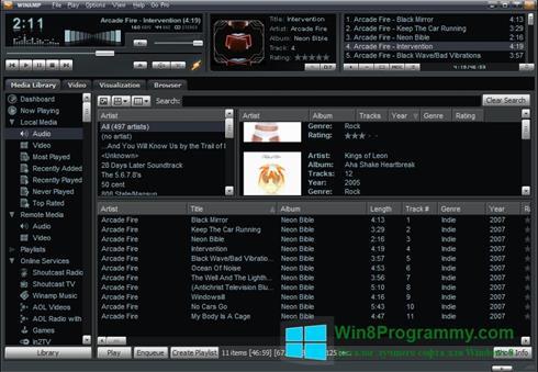 Скриншот программы Winamp для Windows 8
