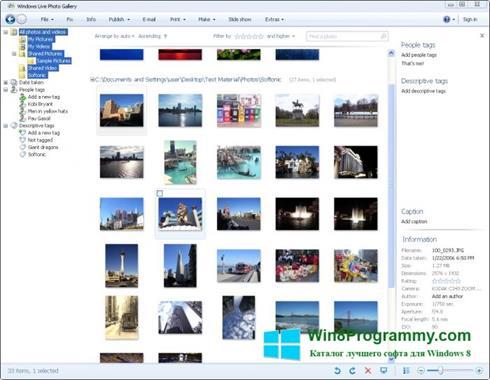 Скриншот программы Windows Live Photo Gallery для Windows 8