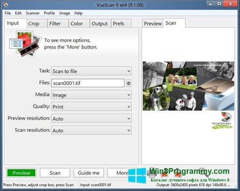 Скриншот программы VueScan для Windows 8