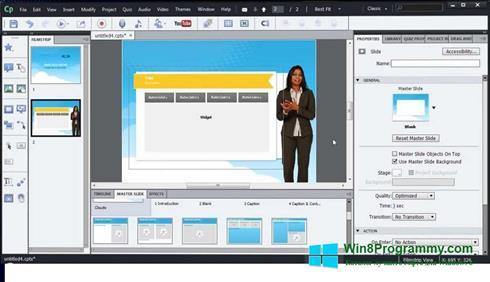 Скриншот программы Adobe Captivate для Windows 8