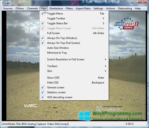 Скриншот программы DScaler для Windows 8
