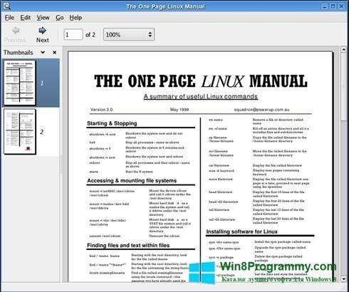 Скриншот программы Evince для Windows 8