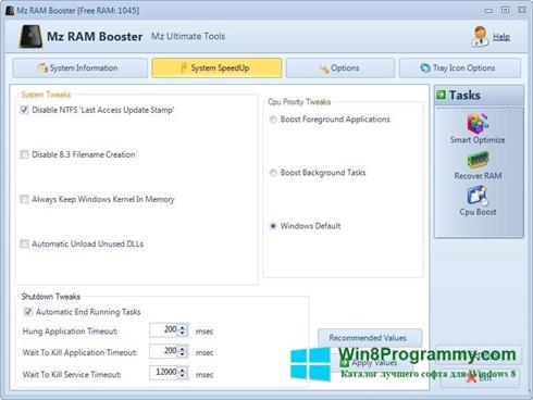 Скриншот программы Mz RAM Booster для Windows 8
