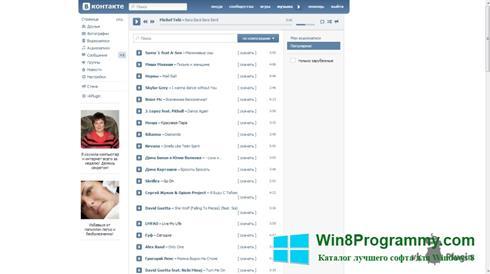 Скриншот программы vkPlugin для Windows 8