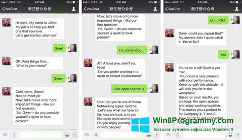 Скриншот программы WeChat для Windows 8
