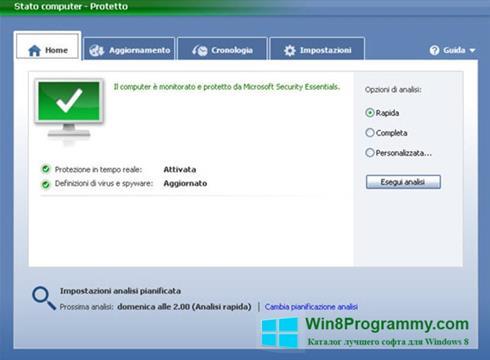 Скриншот программы Microsoft Security Essentials для Windows 8