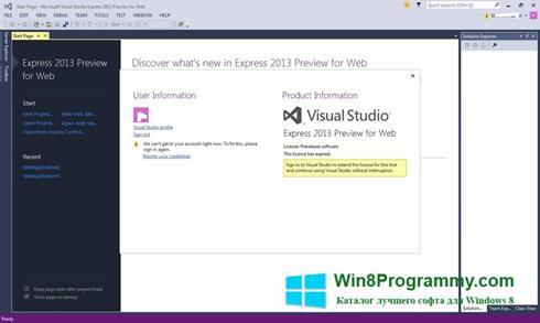 Скриншот программы Microsoft Visual Studio Express для Windows 8