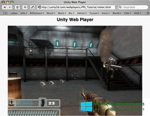Скриншот программы Unity Web Player для Windows 8