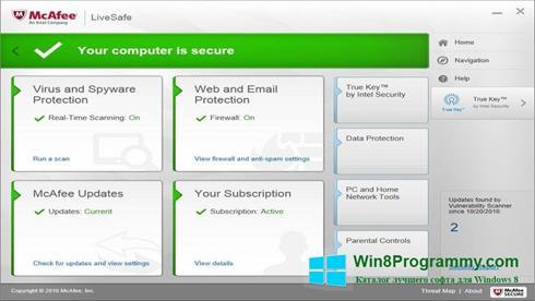 Скриншот программы McAfee LiveSafe для Windows 8