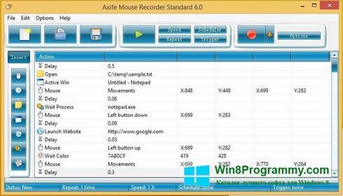Скриншот программы Mouse Recorder для Windows 8