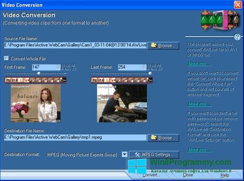 Скриншот программы Active WebCam для Windows 8